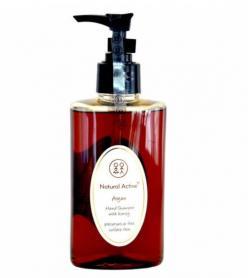 Argan Yağlı El Bakım Şampuanı