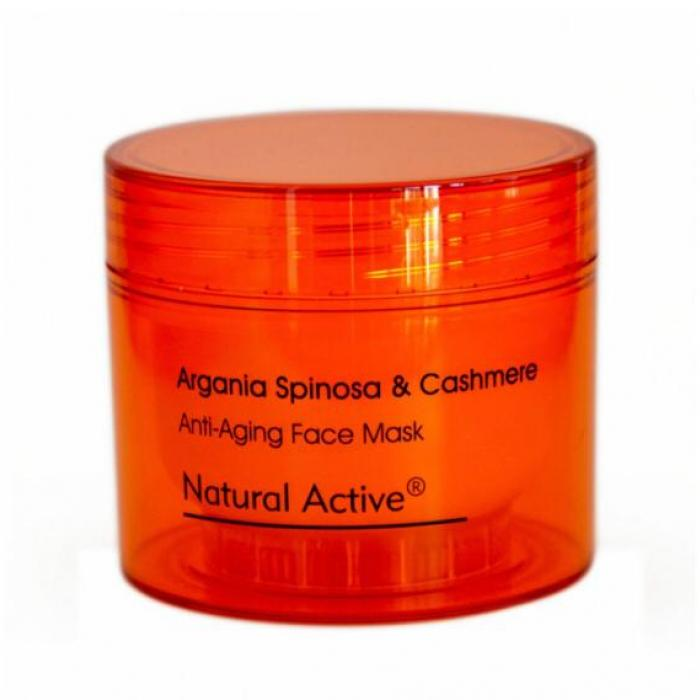 Natural Active® Argania Spinosa & Cashmere Anti Aging Face Mask