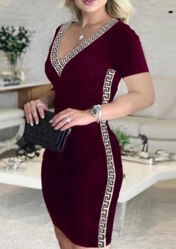 V Yaka Şeritli Kalem Elbise (Bordo)