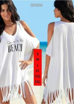 Omuz Dekolteli Saçaklı Tunik-Elbise- Pareo (Beyaz)